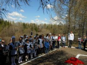 9 мая в деревне Малиновка прошло празднование  73 годовщины Победы в Великой Отечественной войне 1941-1945гг.
