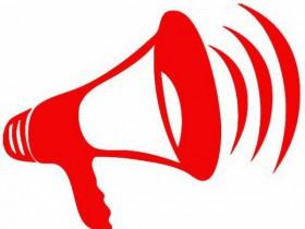 Извещение №   090816/0131540/02_ о приеме заявлений граждан о намерении участвовать в аукционе